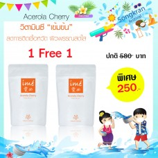 Promotion Songkran 2020 Ime Acerola cherry (40 กรัม) *1Free1*